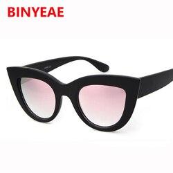 d1bcb960389 Зеркало оттенки солнцезащитные очки Женская мода Марка Дизайн Ретро Зеркало  кошачий глаз дамы матовый черный cateye