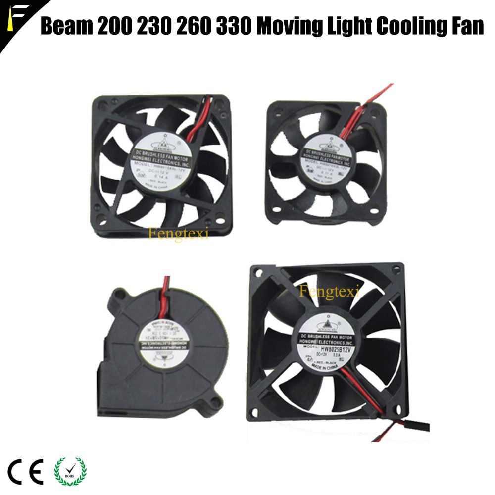 4pcs/lot Stage Beam Head Moving Light Cooling Fan 200w/230w 5r/7r Lamp Cooling Blower Nail Fan 12v24v