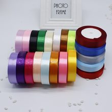 Pretty Silk Satin Ribbon 15mm 25 Yards 22M Wedding Party Decoration Invitation Card Gift Wrapping Christmas Supplies