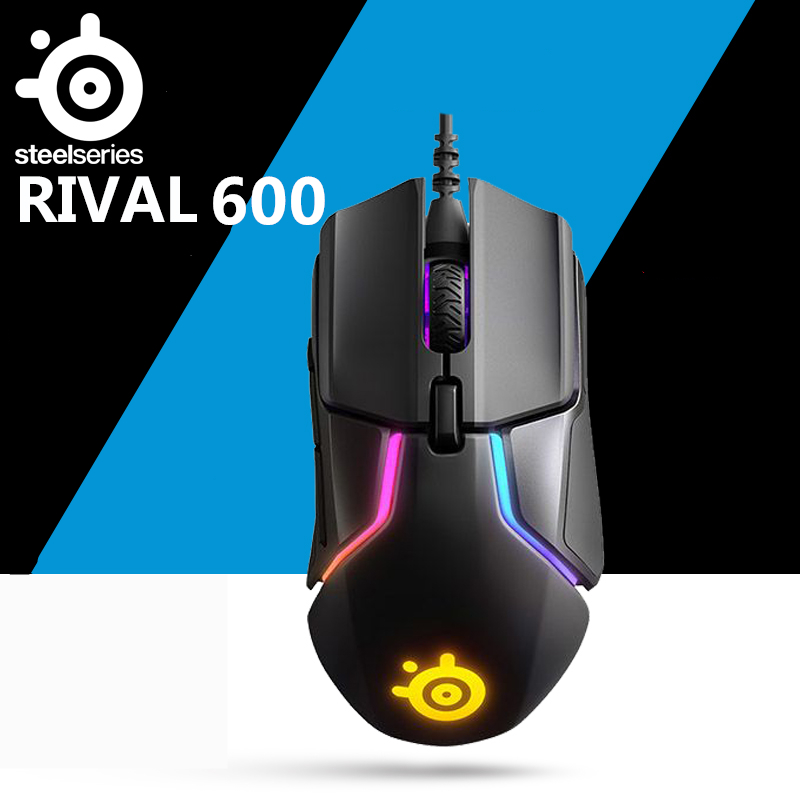 SteelSeries Rival 600 wired Gaming mouse RGB macro programming dual sensor counterweight anti skid free weight