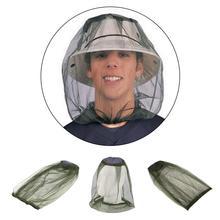 Наружный походный накомарник для отдыха на природе сетчатый колпачок для пчеловодства головной убор сетчатая шляпа защита головы