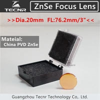 Factory Sell China ZnSe CO2 Laser Focus Lens 20MM Diameter 75MM FL For Laser Engraver