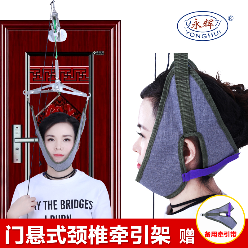 draw-shelf hanging chair for cervical vertebra home treatment of cervical spondylosis of stretcher of neck pain. ...