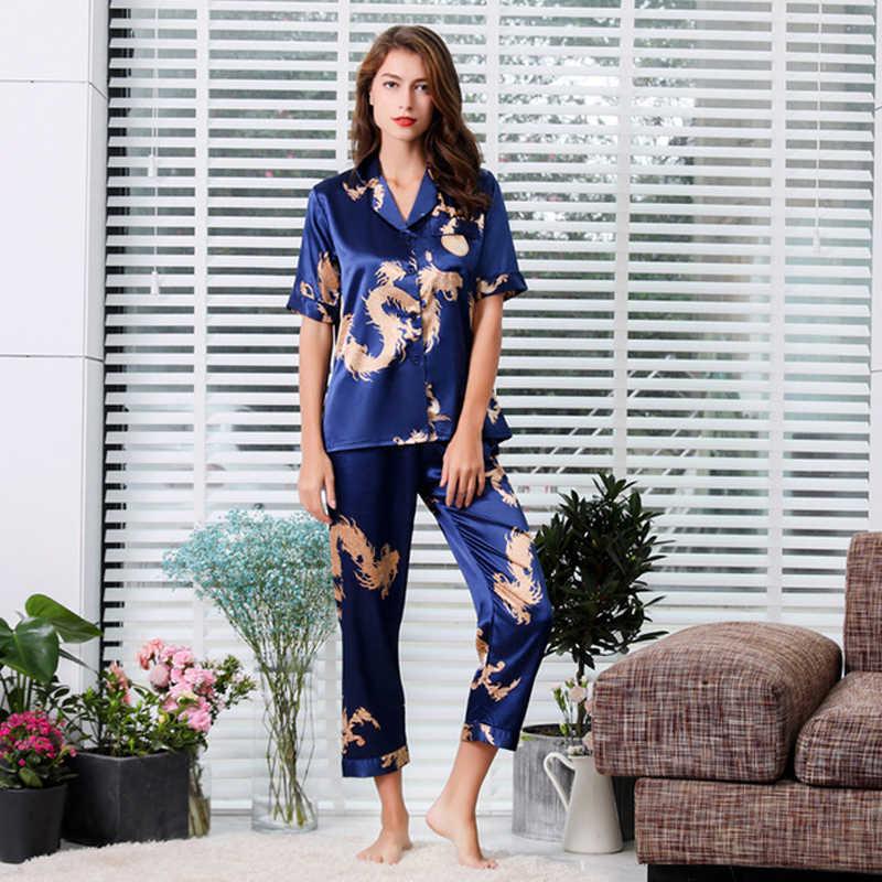カップル絹のようなパジャマパジャマセット半袖パジャマのスパースターのパジャマスーツの女性と男性睡眠 2 PC セット部屋着プラス 3XL