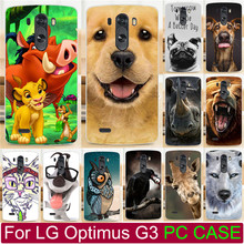 Hot Selling Horse Cat Fox Giraffe Dog Owl Lion King Animal Phone Case For LG Optimus G3 D855 D850 Phone Cases Cover Skin Shell