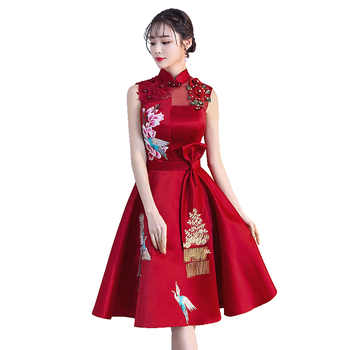 Burgundy Embroidery Elegant Sexy Chinese Female Cheongsam Dress Vestidos Chinos Oriental Wedding Gowns Party Dresses Size XS-XXL - DISCOUNT ITEM  45% OFF All Category