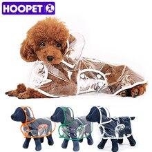 ** HOOPET寵物狗狗造型透明雨衣