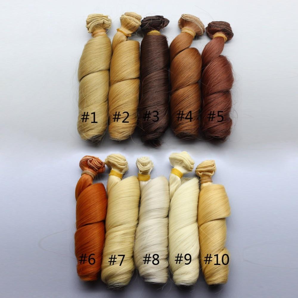 1piece 15cm brown coffee black natural color curly doll wig hair for 1/3 1/4 1/6 BJD diy 1 3 1 4 1 6 1 8 1 12 bjd wigs fashion light gray fur wig bjd sd short wig for diy dollfie