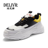 Delivr New High Top Sneakers Men 2019 Spring Net Upper Designer Shoes Man Trendy Vulcanized Shoes White Black Zapatos De Hombre