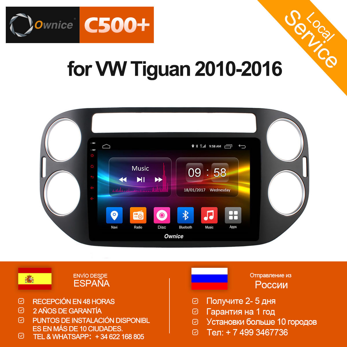 Ownice C500+ G10 Octa Core Android 8.1 Car Radio GPS DVD CD player GPS For VW Tiguan 2010 2011 2012 2017 Audio Stereo