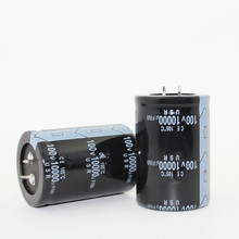 20 Pcs 2 Stuks Elektrolytische Condensator 100V 10000 Uf 10000 Uf 100V 35*50 Mm Elektrolytische condensatoren Beste Kwaliteit