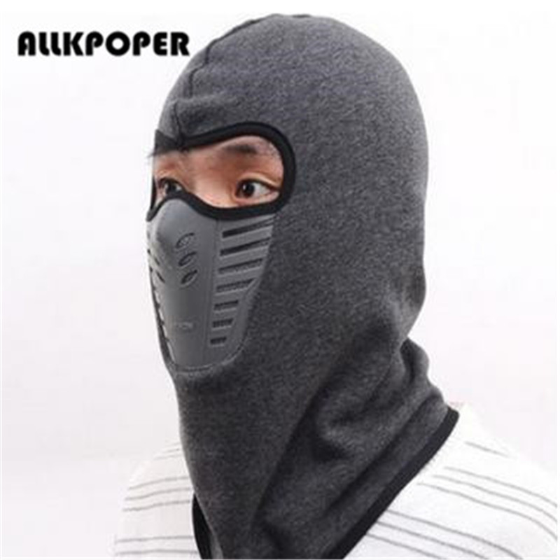 ALLKOPER 2017 Fashion Women Men  Masked Thickening Ski Cap  Sport Outdoor Camping Hiking Hat For Men Women Warm for Outdoor