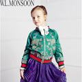 W.L.MONSOON Girls Coats Vintage Flower Print Kids Jackets With O Neck Fashion Designer Children Jackets Zipper Up Girls Clothes
