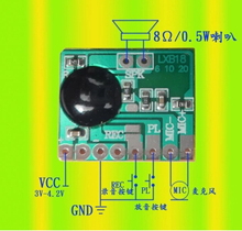 5PCS LOT ISD1806B COB high quality recording IC free shipping