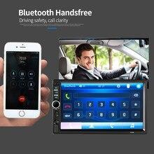 DeckYard 7018B polegada Tela Sensível Ao Toque Duplo Din Car Video Player 7 2 Multimedia player MP5 Jogador USB FM Do Carro Do Bluetooth MP5 Jogador