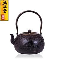 2016 Cast Iron Tea Pot No Coating Japanese Kung Fu Tea Set Handmade Japan Ancient Pattern Attic Pot With Filter