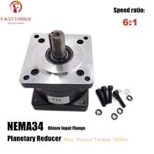 6:1 соотношение Малый планетарный редуктор Китай Редуктор NEMA34 шаговый двигатель редуктор скорости редуктор