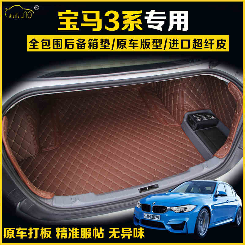 custom fit pu leather car trunk mat cargo mat for bmw f30 2012 2013 2014 2015 2016 2017 320i 316i 328i 316d 318d 3d cargo liner stylish colorful love heart pattern flax pillow case(without pillow inner)