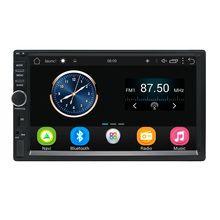 Android 4.4 Car Radio Stereo 7 inch Capacitive Touch Screen High Definition 1024×600 GPS Navigation Bluetooth USB SD Player 1G