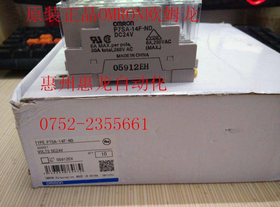 [ZOB] Supply of new original OMRON Omron Relay P7SA-14F-ND DC24 --3PCS/LOT [zob] supply original omron omron relay k8ab ph1 alternative k8ds ph1 2pcs lot