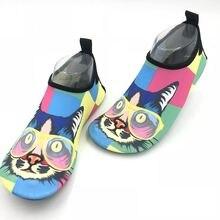 Новые акватуфли обувь для йоги кроссовки бассейна улицы и дома