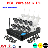 5mp/4mp/2mp six Array Infrared ICsee APP Waterproof H.265+ 25fps 8CH 8 Channel Audio WIFI Wireless IP Camera kits Free Shipping