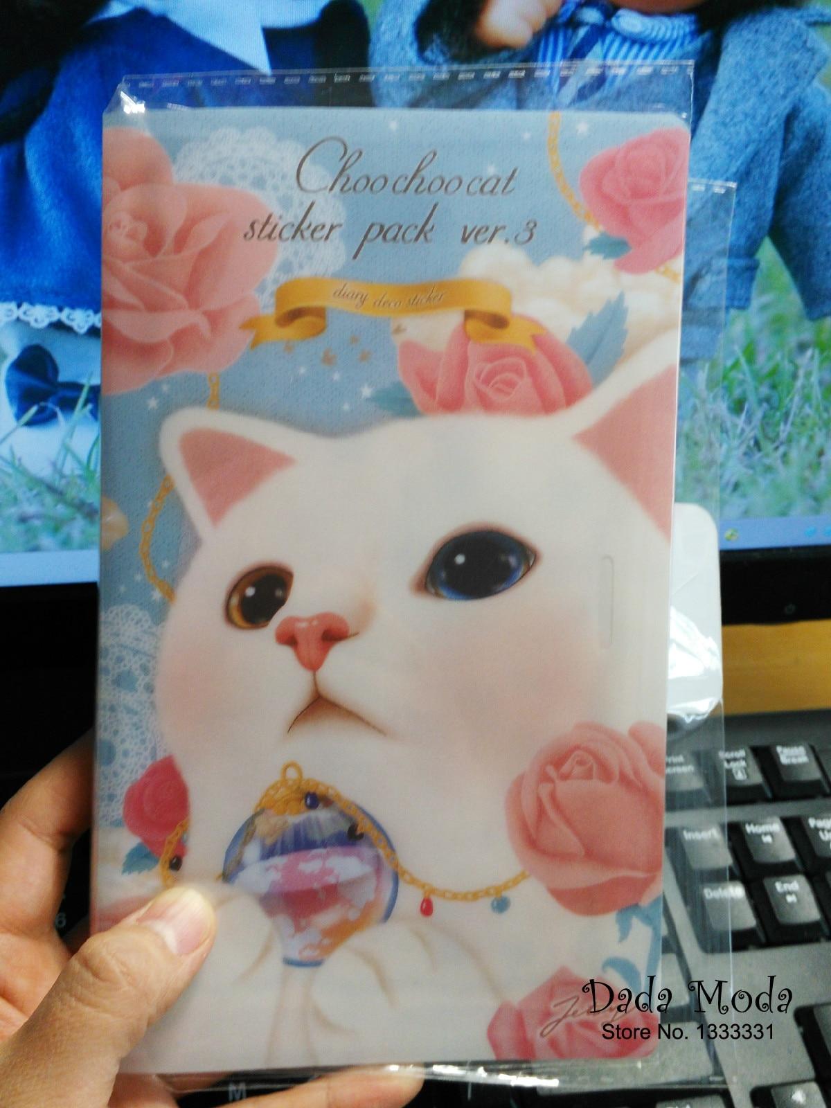 Compra super sticker book y disfruta del envío gratuito en ...