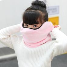 2018Autumn and winter new cold warm and dustproof anti-odor mask Unisex neck earmuffs three-in-one mask