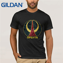 Gildan Brand Russia CCCP Orbit V01 Space Exploration Program T-Shirt Summer Mens Short Sleeve
