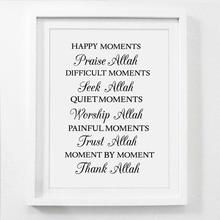 Thanks Allah Islam Muslim Wall Art Prints Canvas Painting Poster , Islamic Canvas Prints Wall Picture Allah Art Decor