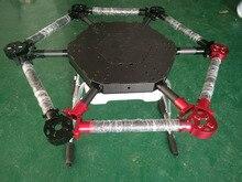 6 Axis 10 KG tak berawak RC drone bingkai serat karbon kosong Kabut Penyemprotan Pertanian Pertanian Mesin bingkai UAV