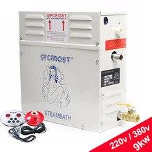 9 кВт 220 В/380 в домашний парогенератор для душа ST-90 бытовой пароочиститель машина сауна ванна спа Паровая душевая Паровая машина 1 шт