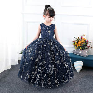 Top 10 Most Popular Ball Gowns For 12 Year Old Girls Brands