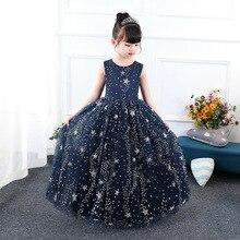 1d6deb0bb Compra party dresses for girl of 14 years old y disfruta del envío ...