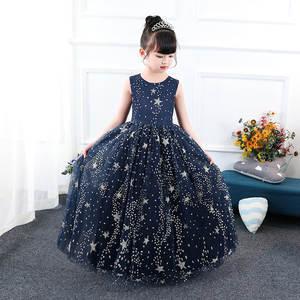 SexeMara Long Ball Gown Kids Formal Dress For Girls
