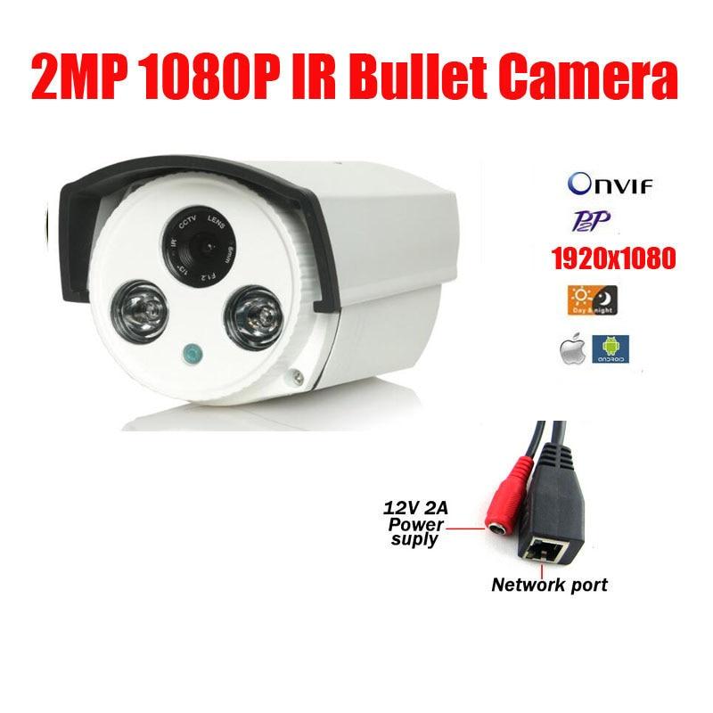 O Envio gratuito de 2 Matriz de Led câmera de 2MP 1080 P HD IP Cam Caixa de CCTV Infrared Night Vision IR Bala Câmera IP Ao Ar Livre câmera