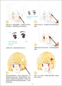 Image 4 - learn watercolor painting Cartoon Drawing for beautiful girl