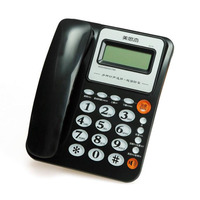 Large Screen Display Landline Phone With Caller ID Handfree Dial Backlight Volume Adjustment Free Battery For