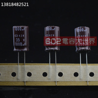 2019-hot-sale-20pcs50pcs-original-imported-japan-nippon-electrolytic-capacitors-35v1000uf-kzh-105-degrees-1220-free-shipping