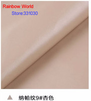 9 Apricot High Quality Nappa Stripes Vein Grain PU Leather Fabric For DIY Sofa Bed Shoes