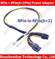2pcs New High Quality PCI E 8Pin 8Pin 6 2Pin Power Adapter Cable For Server Free