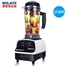 Free shipping sand ice machine commercial tea shop Smoothie ice ice juice stirring grinding Soybean Milk milkshake Blenders
