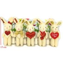 15 см 10 шт./лот pp хлопковые детские плюшевые игрушки куклы маленький кролик букеты кролика для свадьбы Пасхальный подарок чучело Кролика