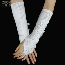 ZUOYITING White Lace Princess Bridal Gloves Fashion Female Long Design with beaded Wedding Dresses Gloves Wedding Accesories