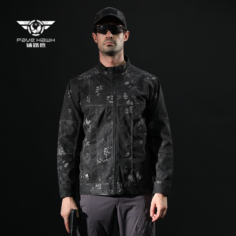 Week's Windproof Discount United 3
