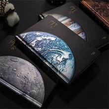 """Planet Dream"" Hardปกคลุมเอกสารสมุดบันทึกที่สวยงามจักรวาลNotepadบุรุษของขวัญเครื่องเขียน"