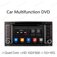 2 Din Android 4 4 Full Touch Panel For Volkswagen Touareg GPS Navigation Car Dvd Radio