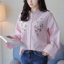 Casual Vintage Embroidery Shirt Women Blouse Plus Size Loose Long Sleeve Striped Tops Blouse Female Blusas Blue Pink Femme Shirt