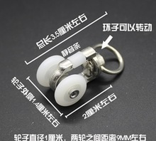 30Pieces/Lot Curtain Track Pulley Silent Wheel Hook Accessories Word Rail Slide