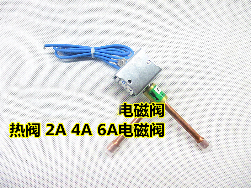 Special  defrosting solenoid valve, heat valve 2A 4A 6ASpecial  defrosting solenoid valve, heat valve 2A 4A 6A
